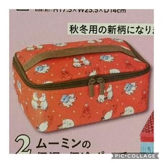 【新品】ムーミン  保温・保冷ポーチ  リンネル 付録