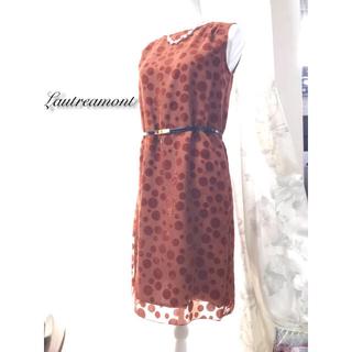 ロートレアモン(LAUTREAMONT)のロートレアモン ドレス ワンピース 新品 タグ付き(ミディアムドレス)