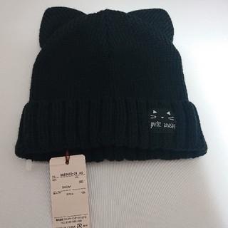 petit main - 新品!プティマイン 猫耳のニット 帽子