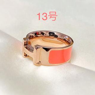 リング 指輪 H アルファベット ローズゴールド オレンジ レディース(リング(指輪))