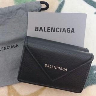 Balenciaga - バレンシアガ財布◉バレンシアガペーパミニウォレット◉