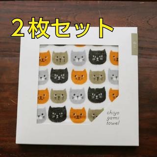 千代紙タオル ネコ柄2枚セット