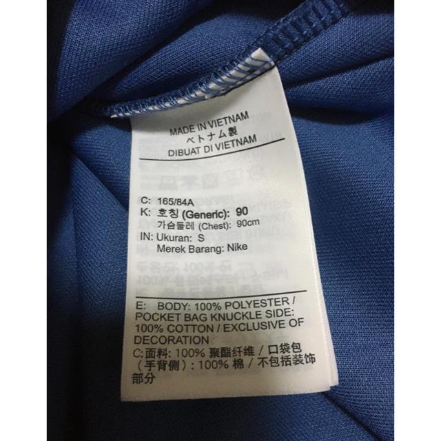 NIKE(ナイキ)の中古ナイキSフローラル総柄SジャージNIKE青 メンズのトップス(ジャージ)の商品写真