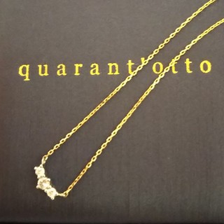 アガット(agete)のクアラントット ダイヤモンドネックレス 美品(ネックレス)