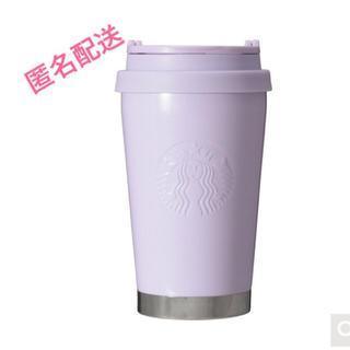 Starbucks Coffee - スターバックス ステンレスToGoロゴタンブラー パールラベンダー