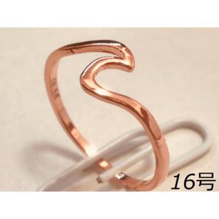 【新品】ピンクゴールド レディース 指輪 16号(リング(指輪))