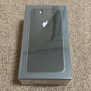 iPhone - iPhone8 スペースグレイ 64gb 未開封