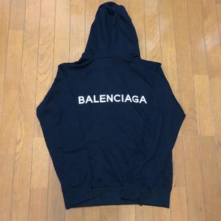 Balenciaga - バレンシアガ パーカー パロディ
