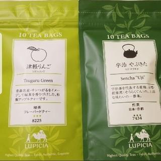 LUPICIA - 【ルピシア】 緑茶 煎茶 ティーバッグ