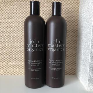 John Masters Organics - 2本 ジョンマスターオーガニック シャンプー h&h シャンプー 473ml