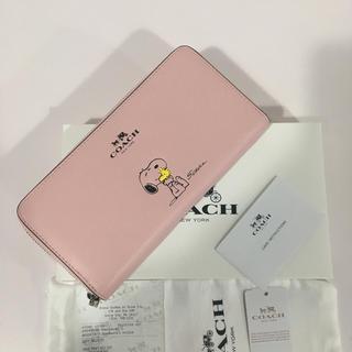 COACH - ◆新品◆COACHコーチ◆スヌーピーコラボ 長財布◆ピンク