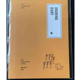 防弾少年団(BTS) - BTS bts summer package サマパケ ダイアリー SUGA