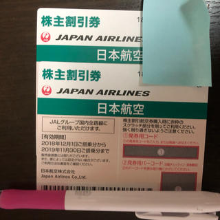 JAL(日本航空) - JAL 日本航空 株主優待 2枚 値下げ