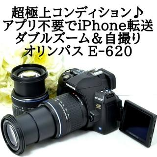 OLYMPUS - ★超極上美品★iPhone転送&自撮り★オリンパス E-620 ダブルズーム