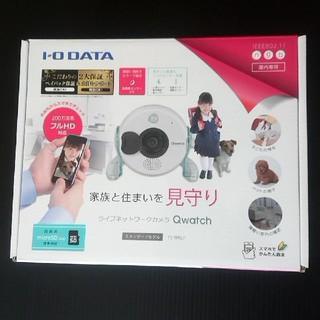 アイオーデータ(IODATA)のIO DATA ライブネットワークカメラ Qwatch(防犯カメラ)