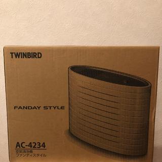 ツインバード(TWINBIRD)の空気清浄機(FANDAYSTYLE)(空気清浄器)