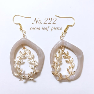 cocoa leaf pierce