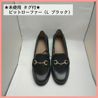 GU - 【未使用】GU★レディース ビットローファー L ブラック 女性用 シューズ 黒