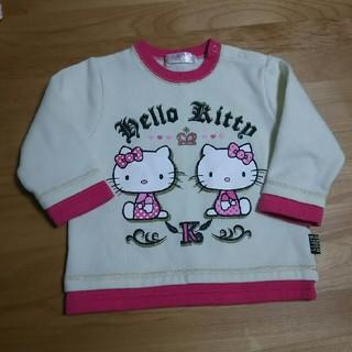 ハローキティ(ハローキティ)のハローキティトレーナー90(Tシャツ/カットソー)