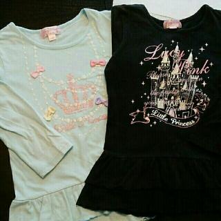 motherways - マザウェイズ ロングTシャツ2枚セット 女の子ロングTシャツ 120ロンT
