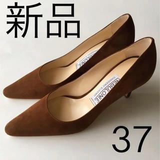IENA - 【新品】NEBULONIE スウェードポインテッドパンプス 37