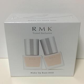 アールエムケー(RMK)のRMK メイクアップベース 30ml×2個セット 化粧下地 新品(化粧下地)