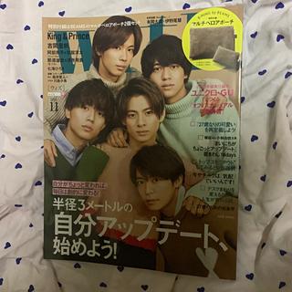 山下智久 - with (ウィズ) 2019年 11月号
