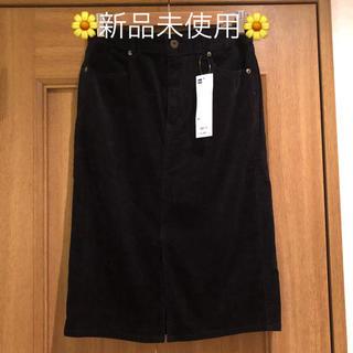 ジーユー(GU)の♡GU♡コーデュロイタイトスカート♡(ひざ丈スカート)