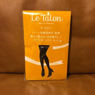 ルタロン(Le Talon)のルタロン タイツ(タイツ/ストッキング)