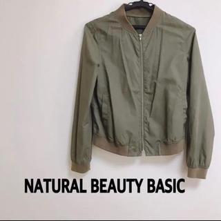 ナチュラルビューティーベーシック(NATURAL BEAUTY BASIC)のブルゾン(ブルゾン)