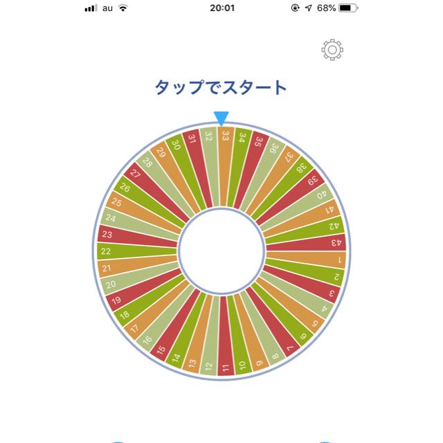 HYSTERIC MINI(ヒステリックミニ)のブラウン90 キッズ/ベビー/マタニティのキッズ服 男の子用(90cm~)(その他)の商品写真
