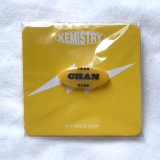 iKON - 【 チャヌ 】iKON KEMiSTRY バッジ YG公式グッズ
