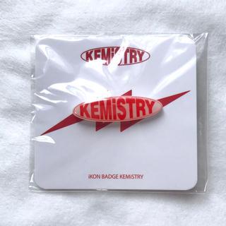 iKON - 【 KEMiSTRY 】iKON KEMiSTRY バッジ YG公式グッズ
