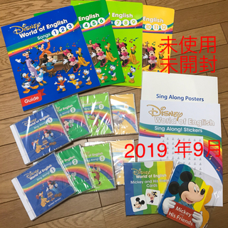 Disney - 【未使用未開封】シングアロング CDセット