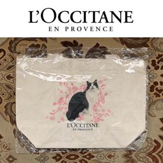 L'OCCITANE - 新品未開封 ロクシタン ミャウちゃんお散歩トート