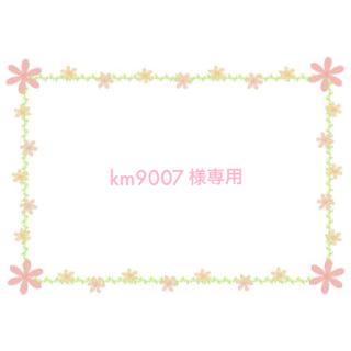 ムジルシリョウヒン(MUJI (無印良品))のkm9007様専用(ひざ丈ワンピース)