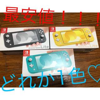 ニンテンドースイッチ(Nintendo Switch)の【新品未開封】Nintendo Switch lite gray yellow(家庭用ゲーム機本体)