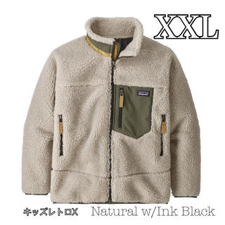 patagonia - 大人気☆パタゴニア キッズ レトロX XXLサイズ
