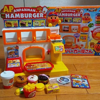 SEGA - アンパンマン おしゃべりハンバーガー屋さん