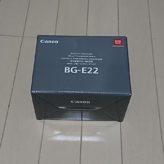 Canon - バッテリーグリップ BG-E22