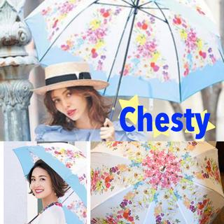 Chesty - Chesty♡UVカット 晴雨兼用 日傘 雨傘 アンブレラ ジャンプ傘