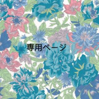 あか様専用 上質 花柄 長袖 ワンピース 10A(ワンピース)