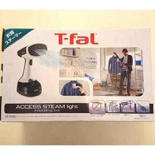 T-fal - 【新品未使用】T-fal アクセススチームアイロン ライト