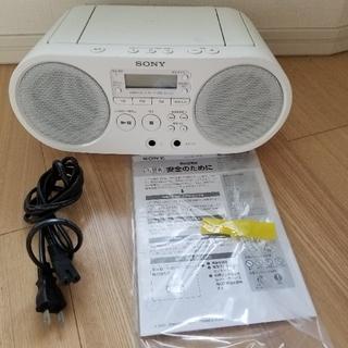 SONY - SONY パーソナルオーディオシステム