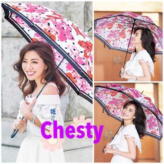 チェスティ(Chesty)のChesty♡傘 アンブレラ 雨傘 ジャンプ傘 フラワー 花柄(傘)