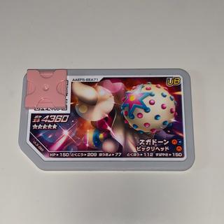 ポケモン - ズガドーン ポケモン ガオーレ
