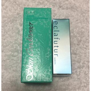 ALBION - アルビオン 化粧水 美容液 セット