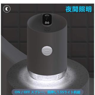 加湿器 加湿器 1000ml 大容量 卓上加湿器 USB 充電式 3000mAh