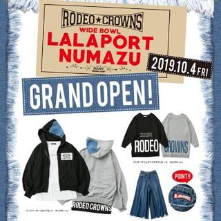 ロデオクラウンズワイドボウル(RODEO CROWNS WIDE BOWL)のららぽーと沼津店オープン記念あれこれ※ベンツのホワイトに同梱します。(パーカー)