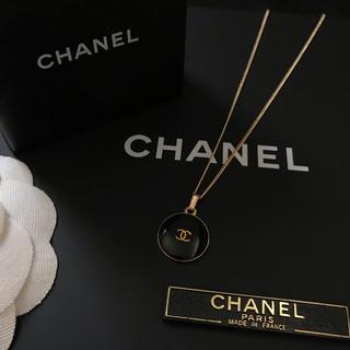 CHANEL - CHANEL ノベルティ ゴールドロゴ ネックレス(ブラック)